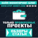 monitorings-games